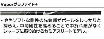 グラファイト+